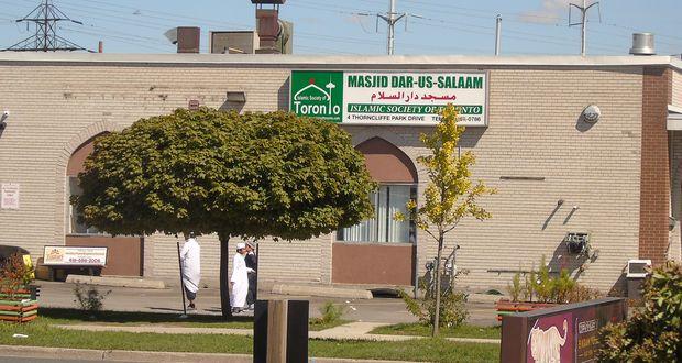 Masjid-Dar-us-Salaam